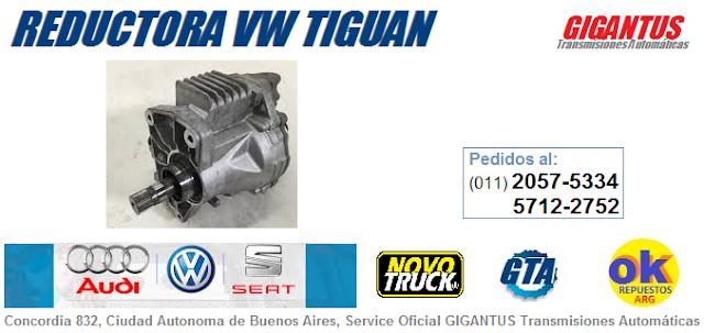 CAJA DE TRANSFERENCIA VW TIGUAN