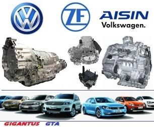 REPUESTOS DE CAJAS AUTOMATICAS VW